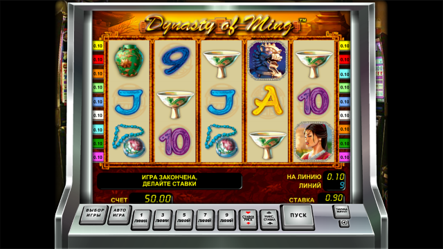 карты азартные игры играть онлайн бесплатно без смс