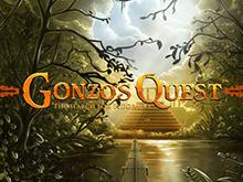 Аппарат на деньги Gonzo's Quest