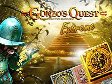 слот машини Gonzo's Quest Extreme