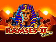 аппарат на реальные деньги: Ramses II Deluxe
